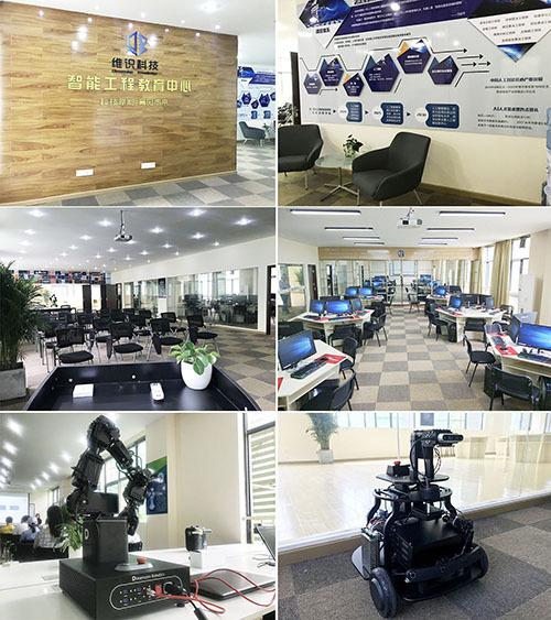 湖北智能工程教育中心启动 助力AI人才培养教育新升级