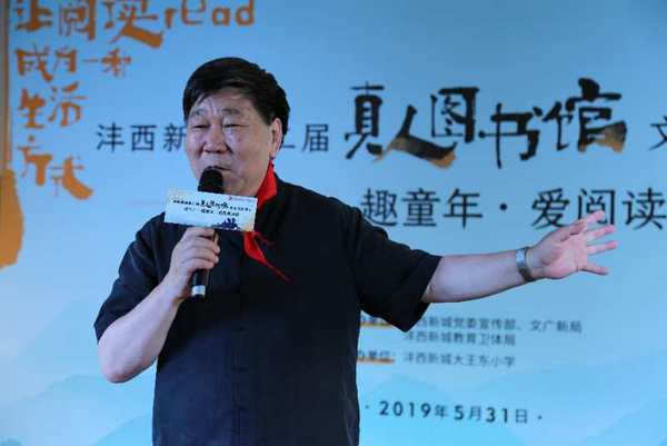 """庆六一 陕西沣西新城""""真人图书""""走进乡村校园"""