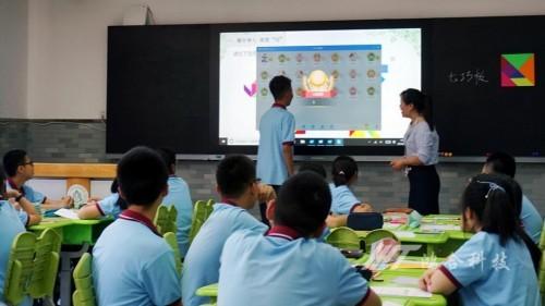 鴻合智慧教育沙龍在京舉辦,教育大咖帶您玩轉課堂教學!