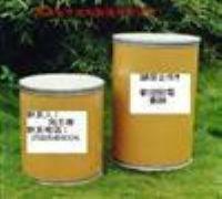 多烯紫杉醇生产厂家,多烯紫杉醇价格