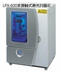 三维测量设备,三维激光检测设备