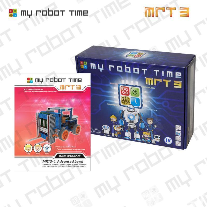 韩端创客机器人MRT3-4智能教育机器人/中小学生益智机器人教学