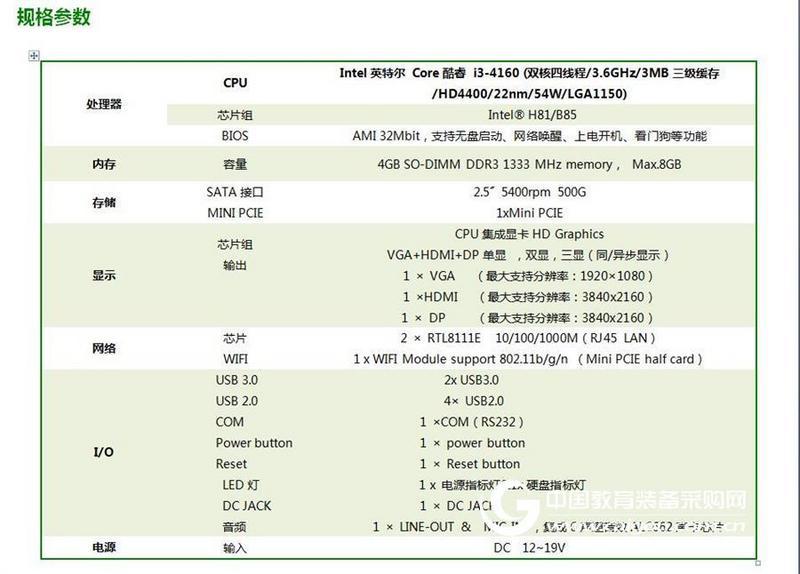 爱鑫微全球首款双网三显桌面级播放盒 支持4k超高清播放
