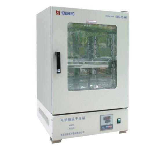 电热恒温干燥箱SKG-02B.300