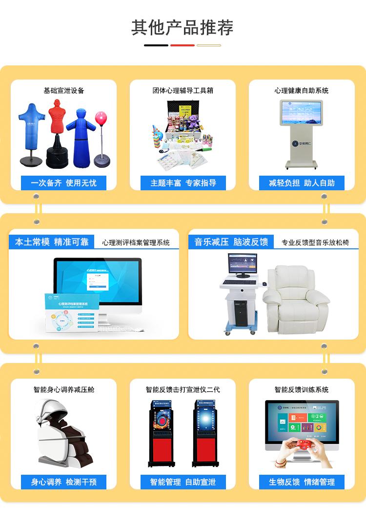 厂家直销心理沙盘游戏沙具1200件京师博仁心理咨询室沙盘模型厂家