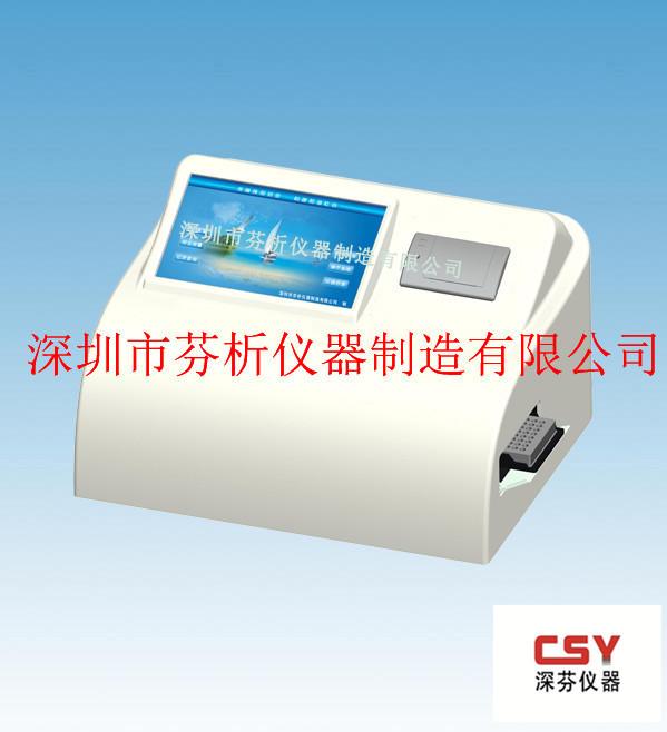 呕吐毒素测试仪