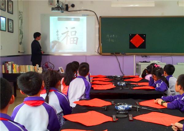 北京朝阳区数字化小学教学系统联络案例书法自贡应用图片