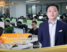 阿卡索香港TVB受訪:科技升級讓普惠教育更易實現