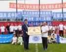 大连理工大学体育与健康学院与大连人足球青训基地达成科教研合作协议
