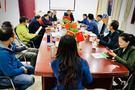 学校体育场地设施与器材装备工作部 组织专家到河北海兴县调研