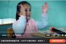 """【盘点2018】奥威亚翻山越岭,只为""""教育"""""""""""