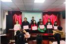 青海省共和县第三届希沃杯课赛落幕,展信息技术与学科融合风采