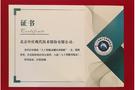 中庆人工智能创新应用入编《人工智能实践录》