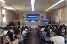 跟上信息化的步伐,雨山区举办希沃教师应用技能提升培训