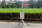 【南京信息工程大学】雾霾天气能见度(MOR)智能探测仪