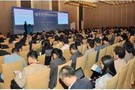 瑞士万通参加第六届中国药品质量安全会