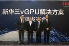 新华三推出基于NVIDIA vGPU全新云桌面解决方案
