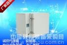 高温箱故障检测维修方法