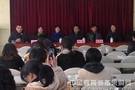 中教启星助力虹口区地理专用教室应用分享交流会召开