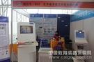 金至泰克智能图书馆闪耀南京教育装备展