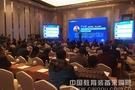 北京文香为江西2015高教会提供独家录播