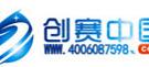 创赛中国——产品商城重装上线大放价!
