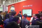 奏响美育新乐章 金三惠亮相第73届中国教育装备展示会
