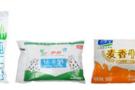 液态奶黑白膜包装中总迁移量的测试方法