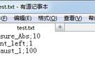车辆数据采集之使用CSV文件筛选描述文件信号