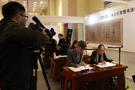 四川卫视科教频道报道华文众合参加孔院大会