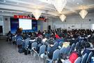 第二届全国定量遥感学术论坛主议定量遥感与全球变化