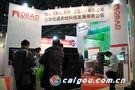 2011北京教育装备展 傲威虚拟演播室备受关注