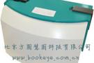 缩微胶片扫描仪 电子档案资料长期安全备份的解决方案