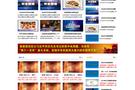 中国平煤神马集团电视台正式上线