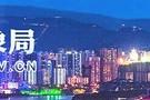 甘肃省气象局采购农田小气候观测站
