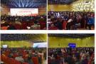 第十六届中国教育信息化论坛闭幕
