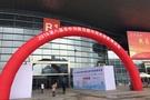 RIGOL亮相2016第八屆華中科教儀器展