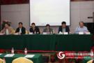 泽泉科技应邀参加海南省植物学会2016学术年会