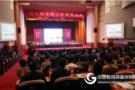 双杰特公司参加第十届全国工程地质大会