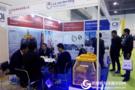 双杰特参加2016上海国际海洋技术展览会