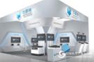 中视典VR实训课堂将亮相第28届北京教装展