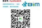 江南大学成功订购恒远Rabbit IFN-γ ELISA Kit