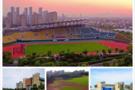 9月,杭州这八所学校运动场终要亮相