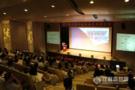 2017第三届全国样品制备学术报告会在昆明开幕