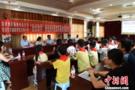 重庆建成首个光伏助学科普教育基地