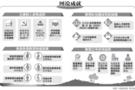 西藏:十二五期间各级各类教育快速发展