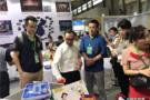 比特实验室亮相第二届上海国际教装展