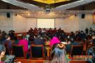云南公共政策、法治研究院在云南大学揭牌