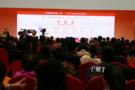 泽泉科技携手金盏农业参加2017北京国际果蔬展