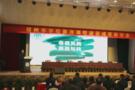 郑州市举行学校美育课程建设成果展示会